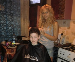 парикмахер-стилист Евгения